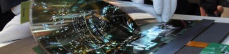 На Тайване изобрели жидкокристаллические мониторы из шелка.