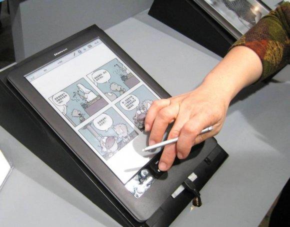 Дисплей из ткани – новая разработка американской E Ink.